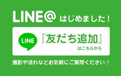 Line-tomodachi-botton